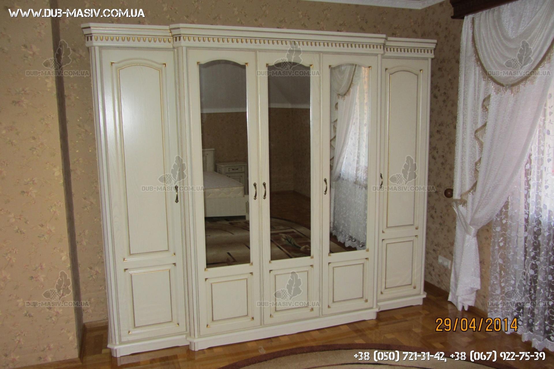 """Спальня """"Ангеліна"""""""