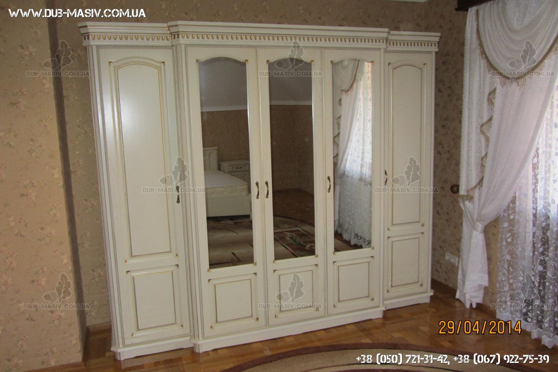 """Спальня """"Вікторія"""""""